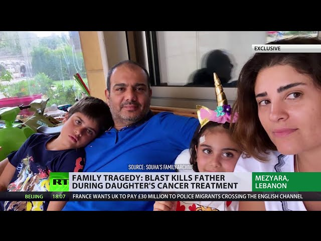 Beirut Tragedy | Blast kills father in front of daughter undergoing cancer treatment