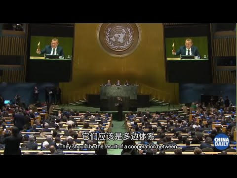 UN expects China's deepening role in upholding multilateralism