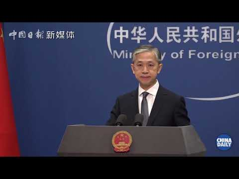 FM: US Ambassador to China had made great efforts in promoting cooperation between China and US