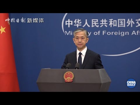 FM: China urged the US to stop all forms of official exchanges with Taiwan immediately