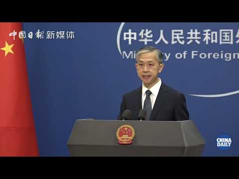 China urges the US to stop disrupting economic and trade cooperation between the two countries