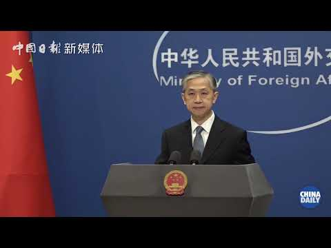 FM: China will take all necessary measures to uphold the rights of Chinese companies
