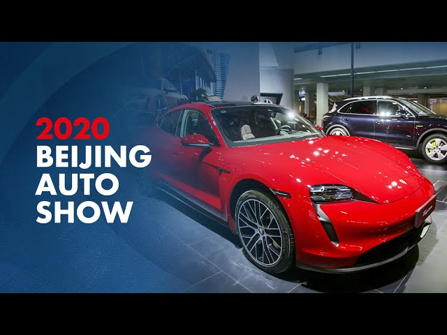 What to look for at the 2020 Beijing Auto Show?
