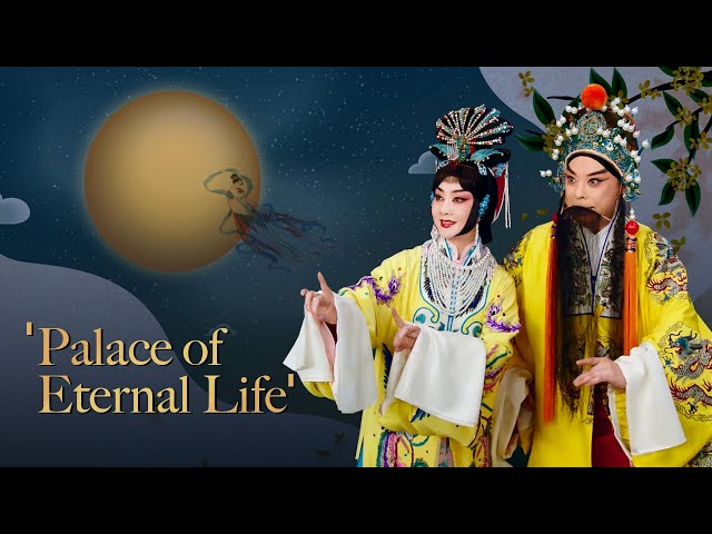 Celebrate Mid Autumn Festival with Peking Opera 'Palace of Eternal Life'