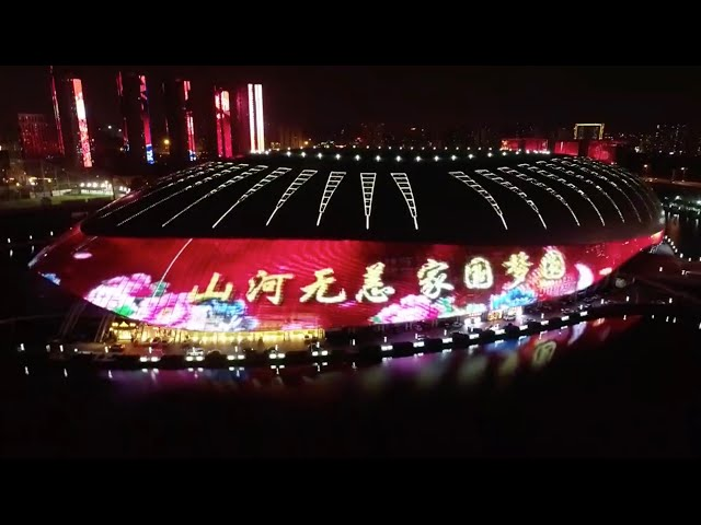 Highlights from China's National Day light show